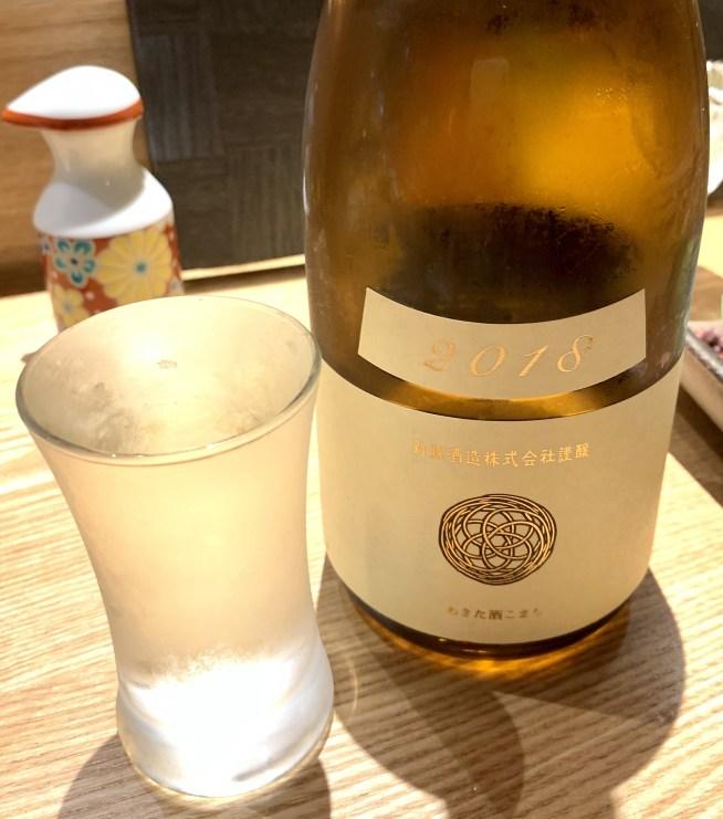 渋谷(神泉)にある「二代目 葵」の日本酒「新政 エクリュ」