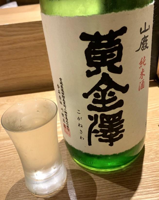 渋谷(神泉)にある「二代目 葵」の日本酒「黄金澤」