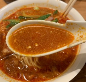 「Renge no Gotoku」担々麺のスープ