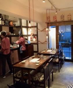 恵比寿にある寿司居酒屋「あげまき」の内観