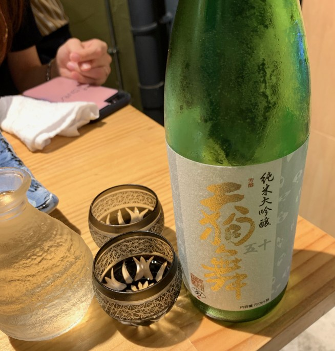 渋谷「活惚れ」の日本酒「天狗舞」の純米大吟醸