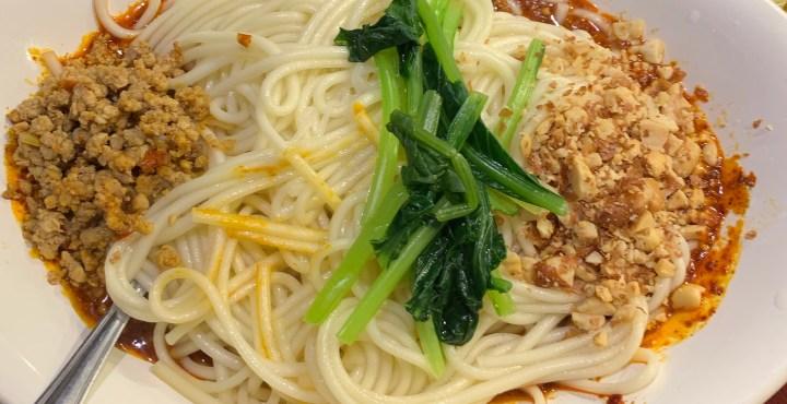 池袋「楊 2号店」の汁なし担々麺