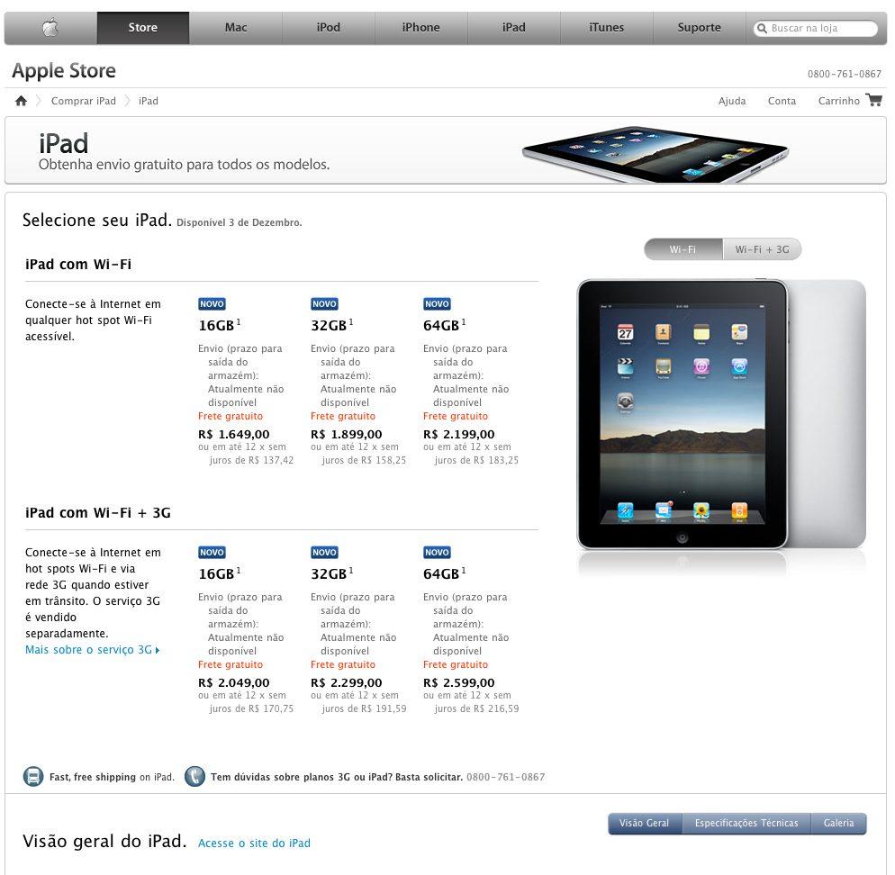 Captura de tela 2010 12 01 às 21.43.33 - Página sobre o iPad já está no ar na Apple Store Brasil