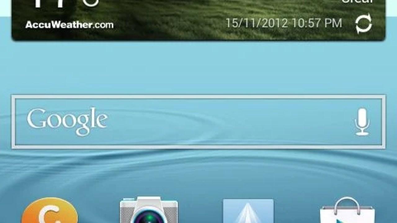 Vazou a ROM da atualização 4 1 2 Jelly Bean para o Galaxy SII (GT-i9100)