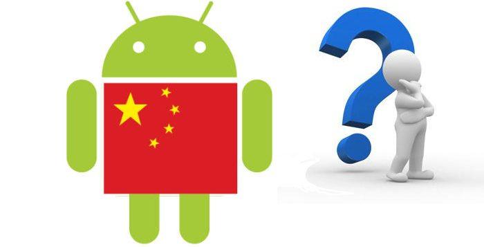 android xing ling - Smartphones e Tablets sem marca (os famosos xing-lings) valem o baixo custo?