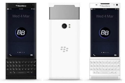 the blackberry venice could be available this november with android or bb10 aboard - Vazaram imagens do suposto smartphone da BlackBerry com Android