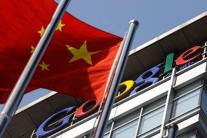 beijing google china full 600 300x200 - Google informa que contas do Gmail podem ter sido hackeadas