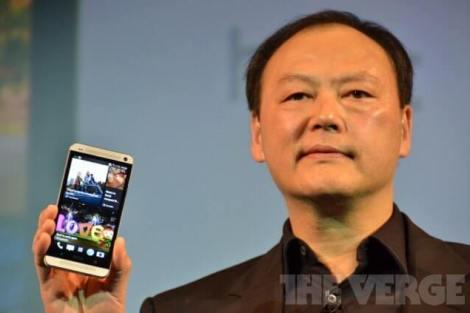 vld3119 - HTC anuncia o novo One