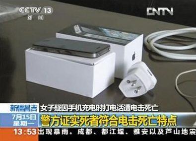 Imagem mostra que carregador usado pela chinesa pode não ser o original da Apple