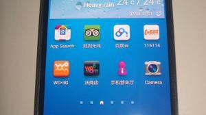 Galaxy S4 dual chip - Um chinês entre nós (primeiras impressões) 20