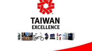 3ª Vitrine Taiwan Excellence: Conheça alguns dos destaques da D-Link na exposição 11