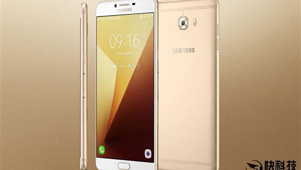 Samsung anuncia Galaxy C9 Pro, seu primeiro smartphone com 6 GB de memória RAM 4