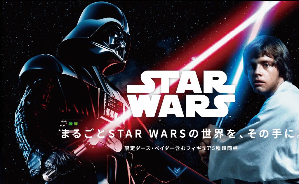 swsmartphone3 - Star Wars lançará dois smartphones temáticos em dezembro