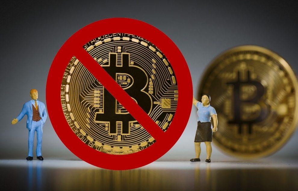gettyimages 510363612 - Fundos de investimentos em criptomoedas estão proibidos no Brasil