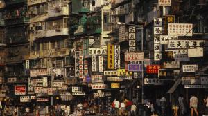 Kowloon: a cidade mais densamente povoada do planeta 7