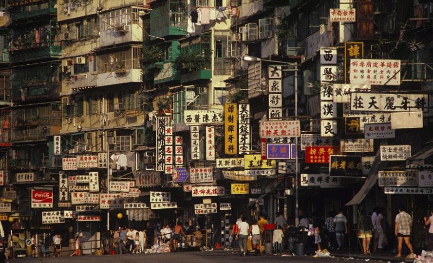 Kowloon: a cidade mais densamente povoada do planeta 8