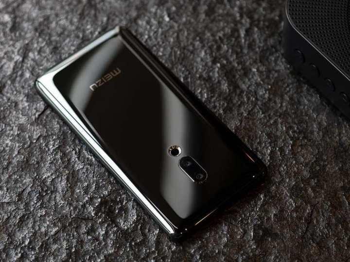 Galaxy Note 10 sem botões