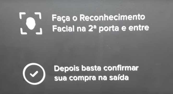 Existe uma segunda porta de entrada, onde é realizado o reconhecimento facial