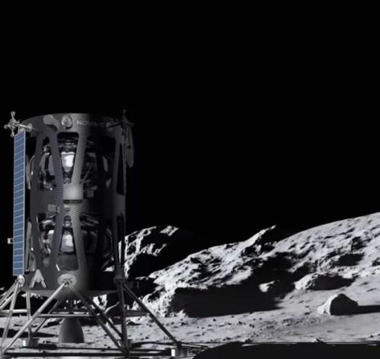 Nova-C da SpaceX é a primeira nave privada que pousará na lua