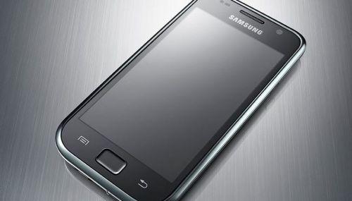Samsung Galaxy S 3 500x285 - Surpresa: Sansung Galaxy S brasileiro será o mais completo de todos