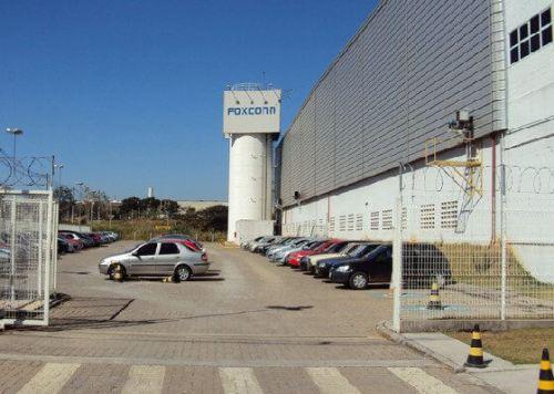 Foxconn do Brasil 500x356 - Jundiaí é o local escolhido para fábrica do iPad no Brasil
