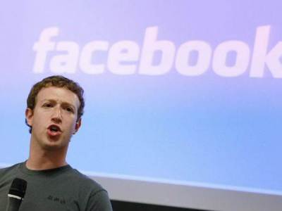 China Facebook 500x375 - China quer comprar uma grande fatia do Facebook, diz Business Insider