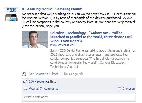 2012 03 04 11h52 17 - Nova Atualização do Galaxy SII chega no dia 15