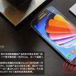 GalaxyS4 ChinaLeak 02 580 75 - Galaxy S4: galeria de imagens