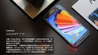 GalaxyS4-ChinaLeak-02-580-75