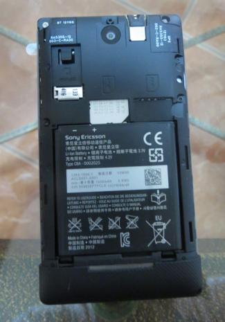 Bateria Xperia E