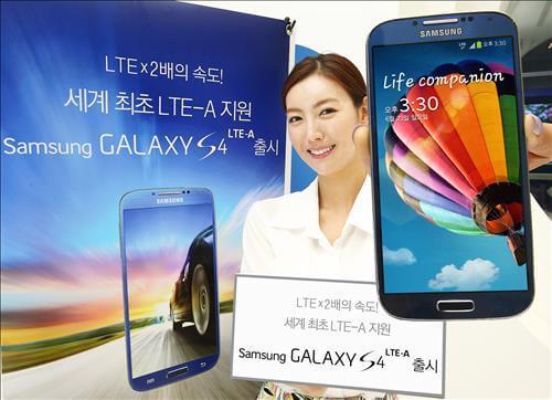 Galaxy S4 4G LTE A 1 - Galaxy S4 ganha variante com chip Snapdragon 800, suporte para redes LTE-A e duas novas cores