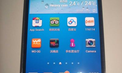 DSC00885 - Galaxy S4 dual chip - Um chinês entre nós (primeiras impressões)