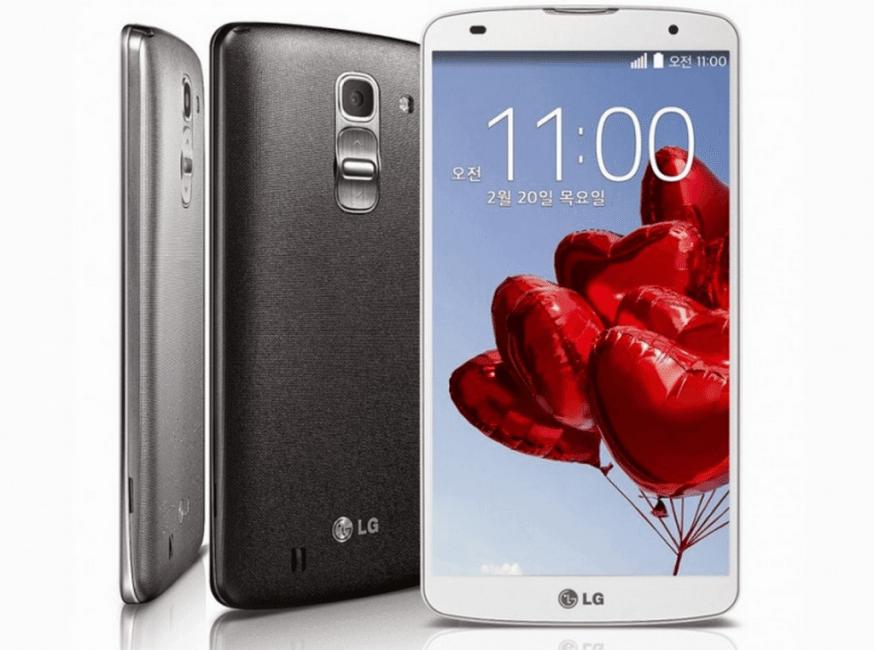 Captura de Tela 2014 02 15 às 21.30.15 - Novo smartphone LG G Pro 2 filma em 4K