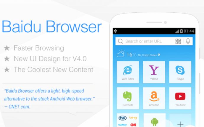 Baidu Browser 720x450 - Navegador da Baidu para o Android ganha novo layout