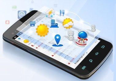 Baidu Browser - Navegador da Baidu para o Android ganha novo layout