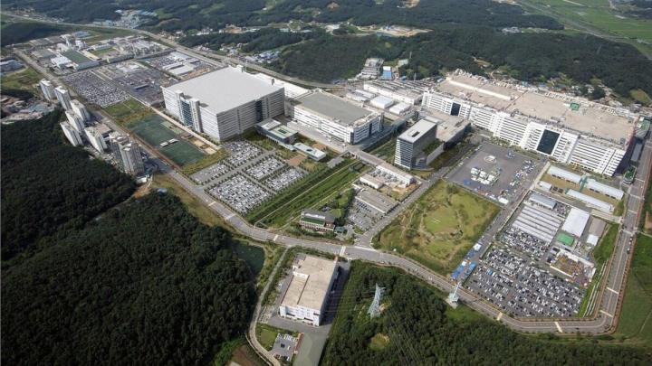 Vazamento de nitrogênio mata empregados em fábrica LG
