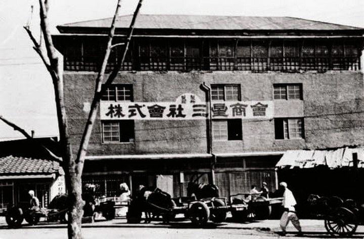 smt samsung 1938 720x474 - No topo do mundo: A história da Samsung (vídeo)