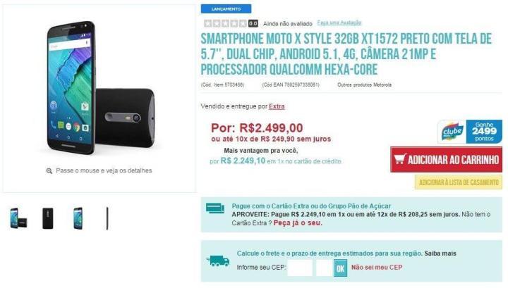 moto x style preco 720x409 - Moto X Style tem preço revelado para o Brasil