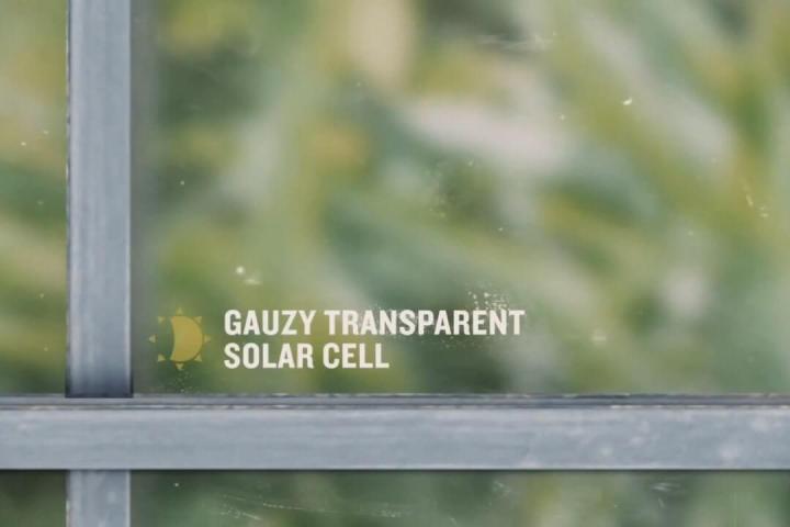 smt gauzy vitro 720x480 - Smart Blinds transforma vidro em persianas intelegentes, vitrines personalizáveis e muito mais