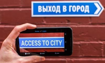 smt googletranslate p1 - Atualização permite que Google Tradutor atue dentro dos aplicativos