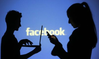 """facebook - Facebook substitui botão """"Talvez"""" dos eventos"""