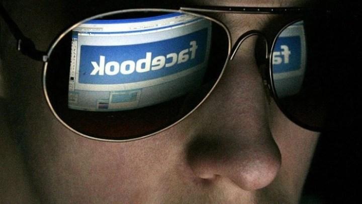 ocultar quem adicionei no facebook