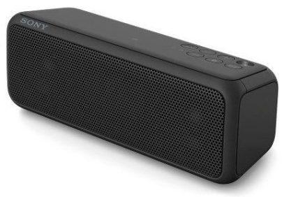 SRS XB3 1 e1481664411910 - Sony mostra quais são os melhores produtos para o amigo secreto neste final de ano