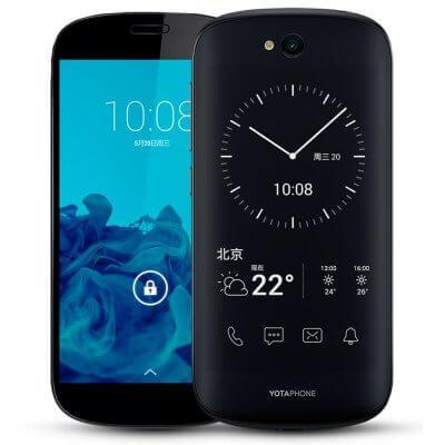 yotaphone - GearBest anuncia descontos para modelos da Motorola, Xiaomi e Umi neste final de ano