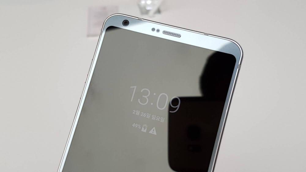 wp image 1631009846jpg - LG G6 é lançado na Mobile World Congress