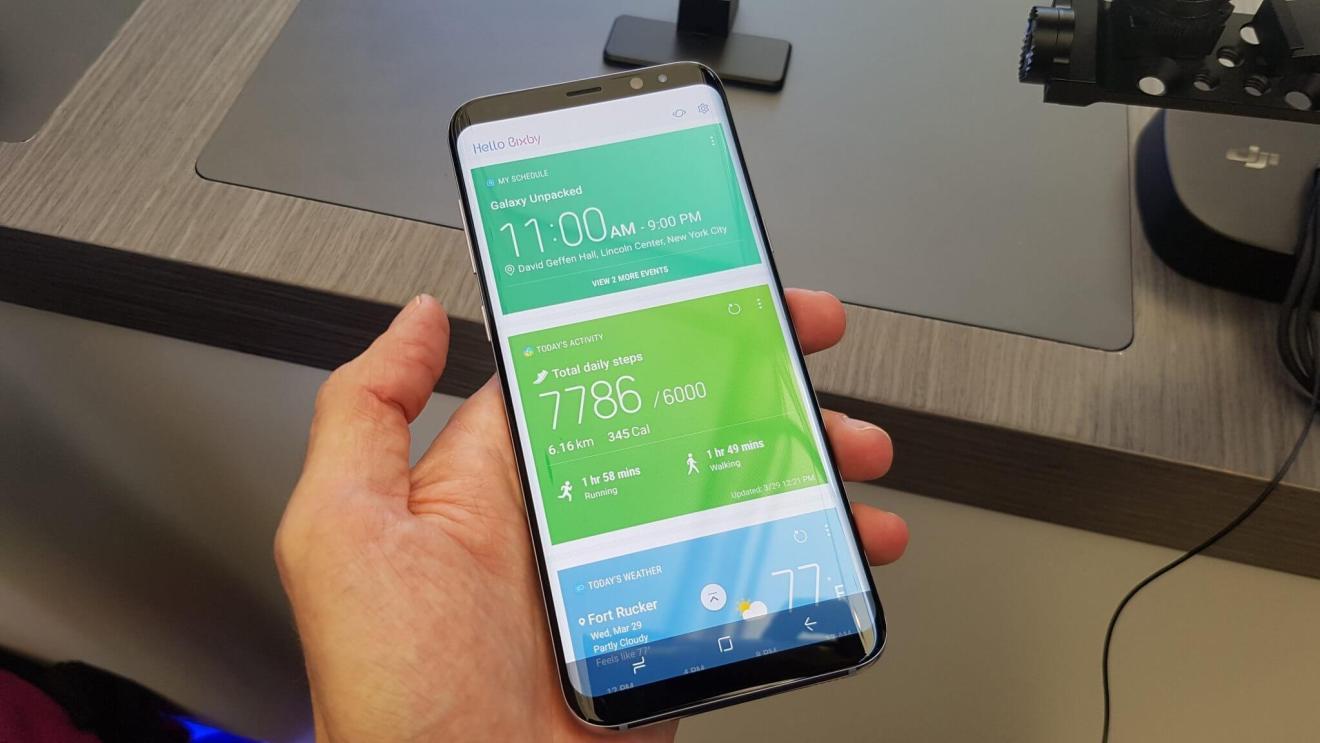 Samsung Galaxy S8 S8+ Plus showmetech (12)