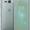 Xperia XZ2 Compact verde grupo e1519616427966 - MWC 2018: Sony anuncia Xperia XZ2 e XZ2 Compact