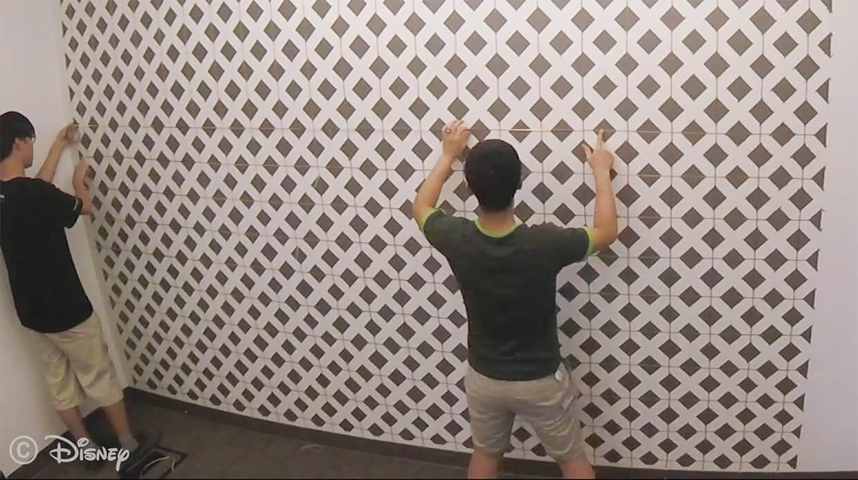 Wall ++