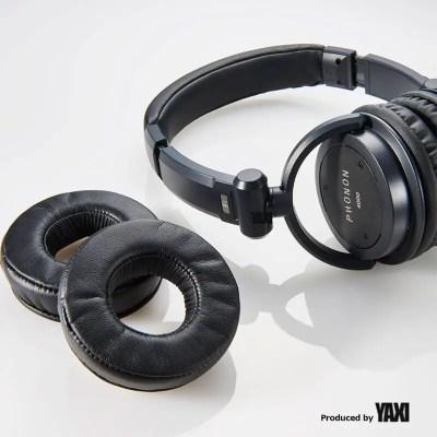 phonon_earpad_4000