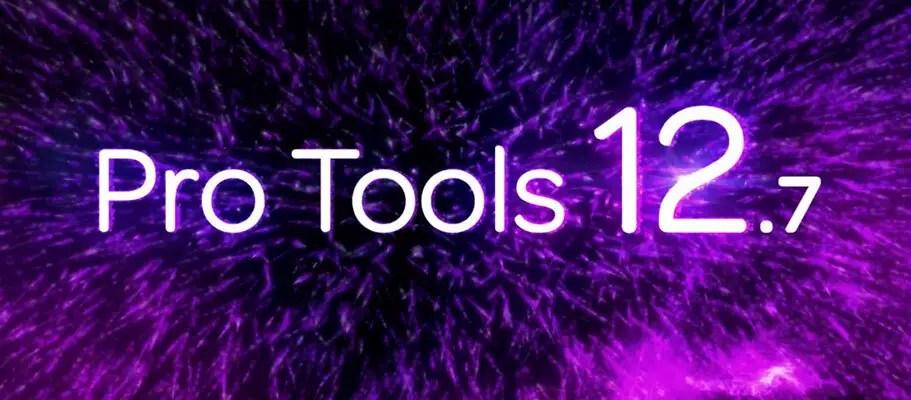 Pro_tools_12.7_showroomaudio